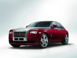 Rolls-Royce Ghost Series II, la Ghost revisitée